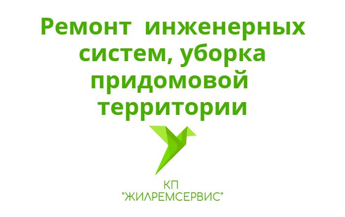 logoza.ru